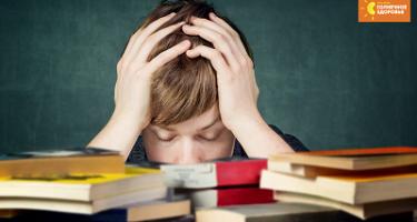 Страх перед экзаменом - помощь и поддержка ребенка в трудный экзаменационный период!